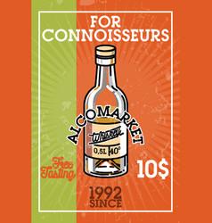 color vintage alcomarket banner vector image