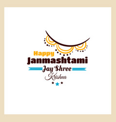 badge happy janmashtami vector image