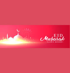 Eid mubarak festival banner design vector