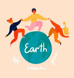 group people is dancing around earth globe vector image
