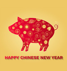 happy chinese new year pig with pattern vector image