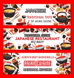 Japanese cuisine asian food banners vector