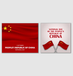 National day in china banner set realistic style vector
