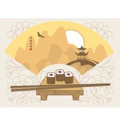 landscape China sushi vector image vector image