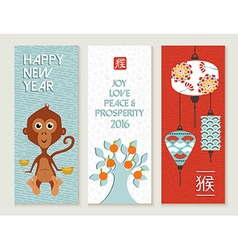 Chinese new year 2016 monkey label card set cute vector