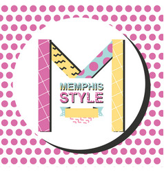 memphis style card colorful template vector image