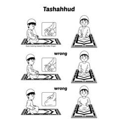 Muslim Prayer Guide Tashahhud Position Outline vector image