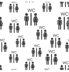 Toilet restroom wc seamless pattern background vector