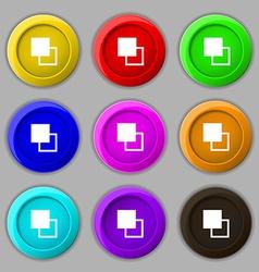 Active color toolbar icon sign symbol on nine vector image