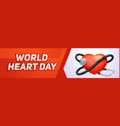 medical world heart day banner horizontal cartoon vector image