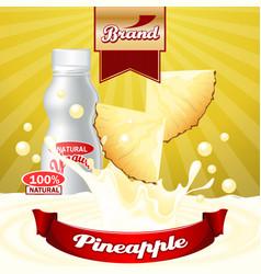pineapple yogurt ads splashing scene with package vector image