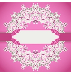 Romantic holiday background vector image vector image