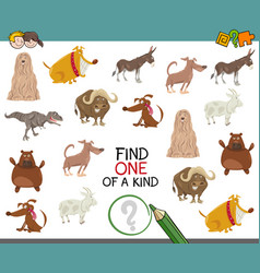 find one of a kind game for kids vector image
