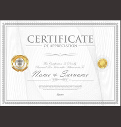 certificate or diploma retro vintage template 4 vector image
