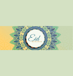 Eid mubarak decorative islamic banner design vector