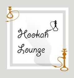 Hookah logo icon symbol emblem sign template vector