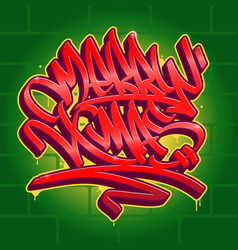 merry christmas graffiti style lettering card vector image