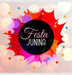Abstract festa junina celebration background vector