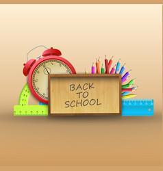 education school background vector image