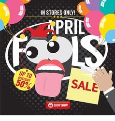 April Fool Sale Banner vector image