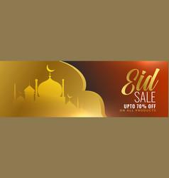 Golden eid festival sale banner design vector