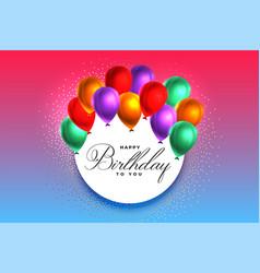 Happy birthday balloons invitation template design vector