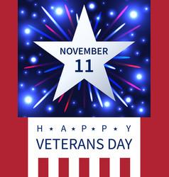 11 november veterans day firework banner vector image vector image