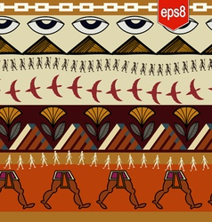 Seamless ethnic pattern with Egyptian elements vector image vector image
