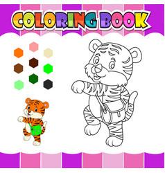 Coloring book cute tiger go to school vector