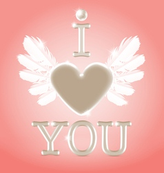 Love lift us upper we belong vector image