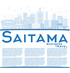 Outline saitama japan city skyline with blue vector