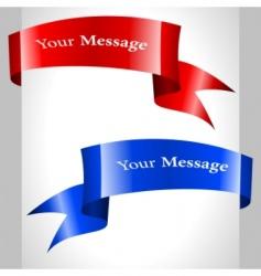 vector colored ribbon stream vector image