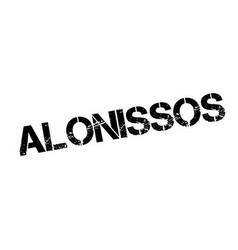 Alonissos rubber stamp vector image