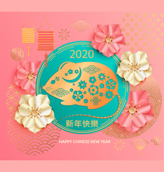 2020 chinese new year with golden rat vector