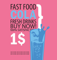 banner with cola drink glass on pink vector image