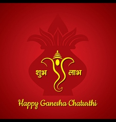 Creative ganesh chaturthi festival greeting card vector