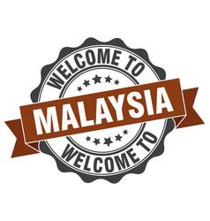 malaysia round ribbon seal vector image