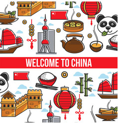 Welcome to china country symbols attractions and vector