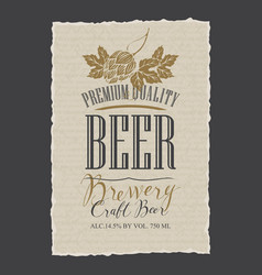 beer label with malt hops and inscriptions vector image vector image