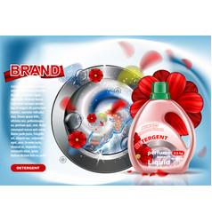 advertising of liquid washing powder on wash vector image