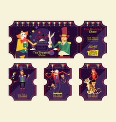 Circus tickets set vector