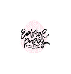 easter egg with hand drawn lettering vector image vector image