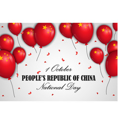 National day with ballons of china concept vector