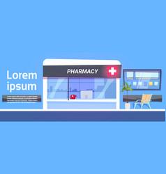 Pharmacy store in modern hospital drugstore shop vector
