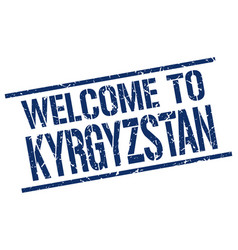welcome to kyrgyzstan stamp vector image vector image
