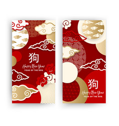 chinese new year of the dog red and gold card set vector image