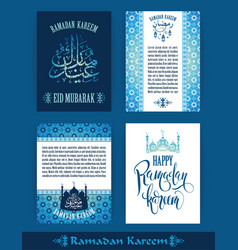 Ramadan kareem set of ramadan design templates vector