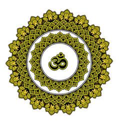 mandala india ornament ethnic symmetrical vector image