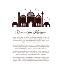 ramadan kareem postcard with mosque worship place vector image