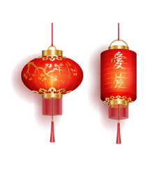 set red chinese lanterns circular and vector image